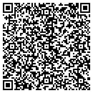 QR-код с контактной информацией организации Аптека № 232