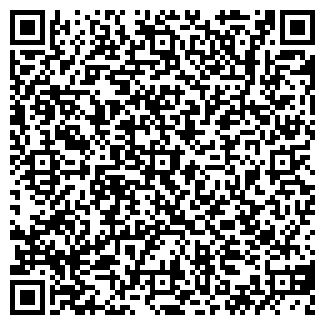 QR-код с контактной информацией организации Аптека № 260