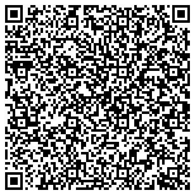 QR-код с контактной информацией организации Строительства, архитектуры и дорожного хозяйства