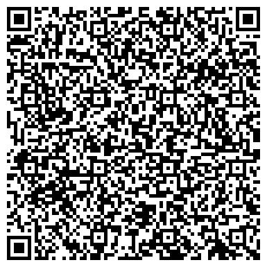QR-код с контактной информацией организации ПОВОЛЖСКИЙ БАНК СБЕРБАНКА РОССИИ УЛЬЯНОВСКОЕ ОТДЕЛЕНИЕ № 4274/003