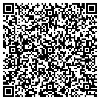 QR-код с контактной информацией организации Аптека № 128