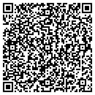 """QR-код с контактной информацией организации ООО """"КРЕДО"""""""