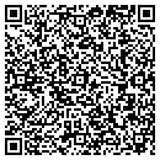 QR-код с контактной информацией организации Аптека № 6