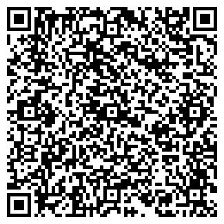QR-код с контактной информацией организации Аптека № 257