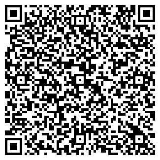 QR-код с контактной информацией организации Аптека № 177