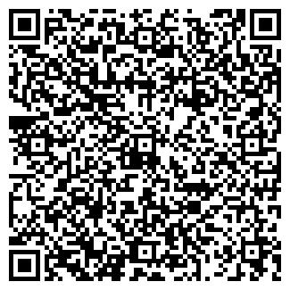 QR-код с контактной информацией организации ЖКХ