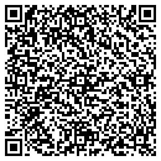 QR-код с контактной информацией организации ГВОЗДИКА, ТОО