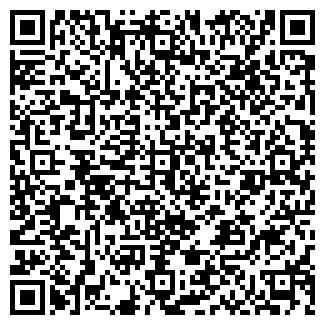 QR-код с контактной информацией организации А5