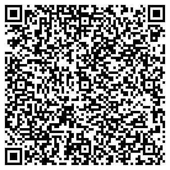 QR-код с контактной информацией организации Аптека № 130