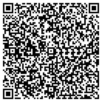 QR-код с контактной информацией организации Аптека № 61