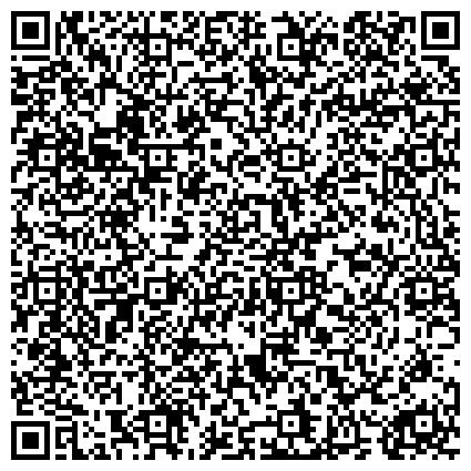 QR-код с контактной информацией организации УПРАВЛЕНИЕ ФЕДЕРАЛЬНОЙ СЛУЖБЫ ГОСУДАРСТВЕННОЙ РЕГИСТРАЦИИ, КАДАСТРА И КАРТОГРАФИИ ПО МО