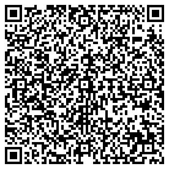 QR-код с контактной информацией организации Аптека № 262