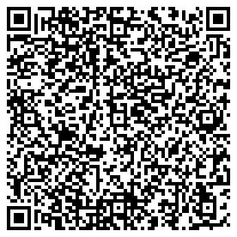 QR-код с контактной информацией организации Аптека № 32