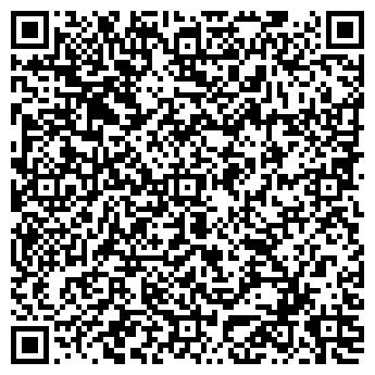 QR-код с контактной информацией организации Аптека № 50