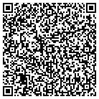 QR-код с контактной информацией организации Аптека № 153