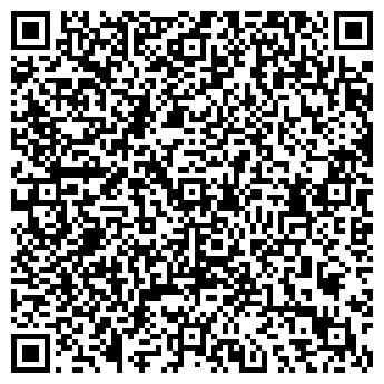 QR-код с контактной информацией организации Аптека № 222