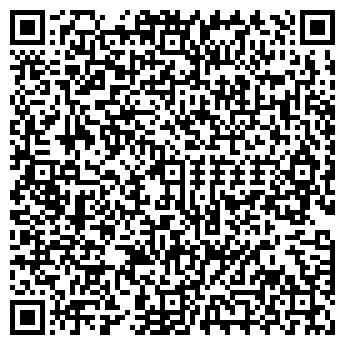 QR-код с контактной информацией организации Аптека № 138