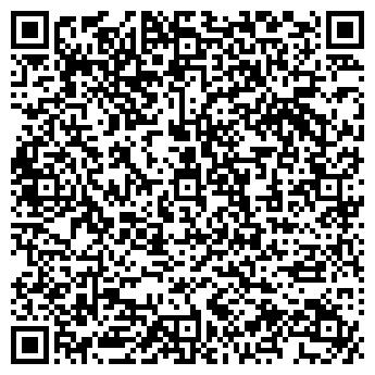 QR-код с контактной информацией организации Аптека № 152