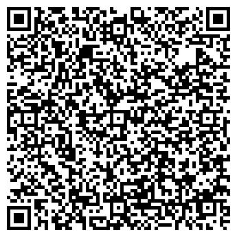 QR-код с контактной информацией организации Аптека № 120