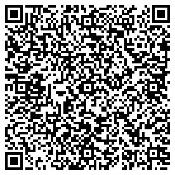 QR-код с контактной информацией организации Аптека № 56