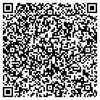 QR-код с контактной информацией организации Аптека № 137