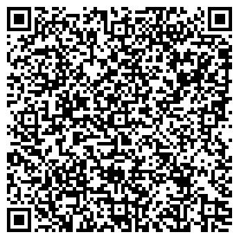 QR-код с контактной информацией организации Аптека № 26