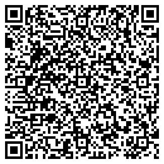 QR-код с контактной информацией организации Аптека № 13