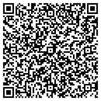 QR-код с контактной информацией организации Аптека № 259