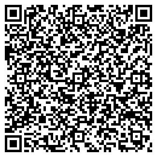 QR-код с контактной информацией организации ЩЁЛКОВО-3