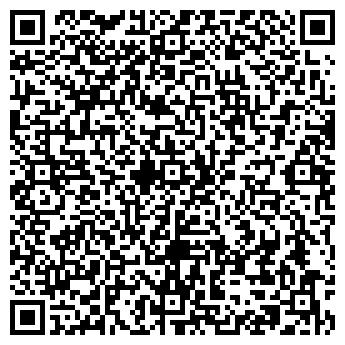QR-код с контактной информацией организации Аптека № 261