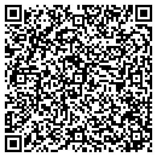QR-код с контактной информацией организации Аптека № 4