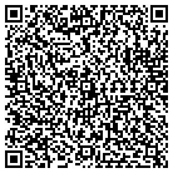 QR-код с контактной информацией организации Аптека № 102