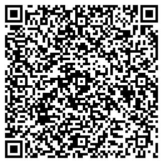 QR-код с контактной информацией организации СДЛ-95