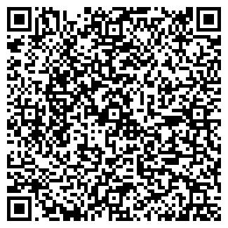 QR-код с контактной информацией организации Аптека № 24