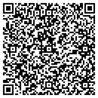 QR-код с контактной информацией организации Аптека № 5
