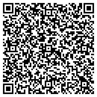 QR-код с контактной информацией организации Аптека № 256