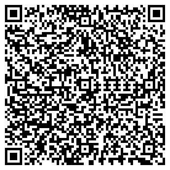 QR-код с контактной информацией организации Аптека № 45