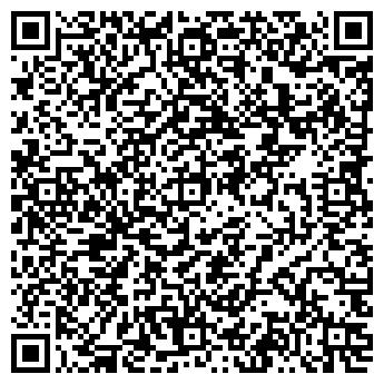 QR-код с контактной информацией организации Аптека № 44
