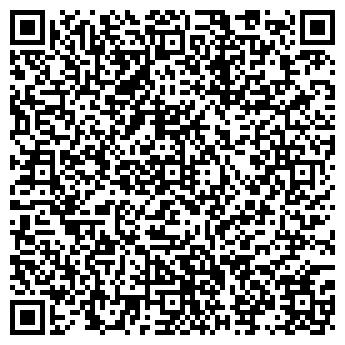 QR-код с контактной информацией организации МА БЭЛЛЬ