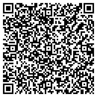 QR-код с контактной информацией организации ЗАО РУССКИЙ ОГОРОД