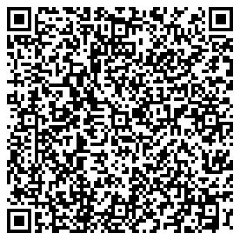 QR-код с контактной информацией организации КРЕДО-СТИЛЬ