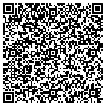 QR-код с контактной информацией организации АЛЬФА-Р