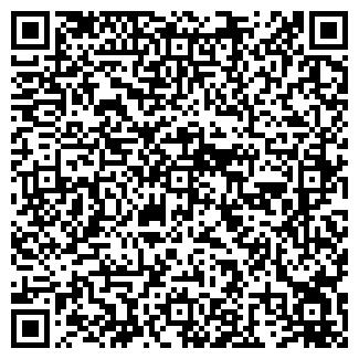 QR-код с контактной информацией организации ФОРА