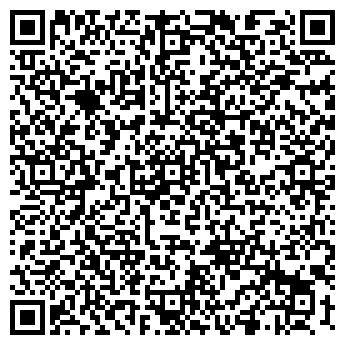 QR-код с контактной информацией организации СИВЫЙ МЕРИН