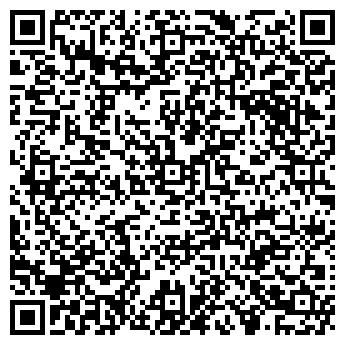 QR-код с контактной информацией организации ОДНА ВОСЬМАЯ