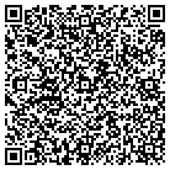 QR-код с контактной информацией организации КРЕПЫШ, ДЕТСКИЙ САД № 14