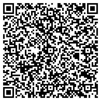 QR-код с контактной информацией организации ООО ВИЗМА
