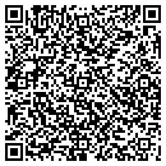 QR-код с контактной информацией организации КОСМОС