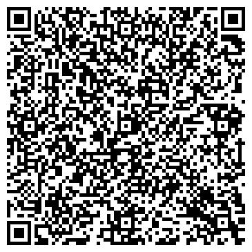 QR-код с контактной информацией организации ЗОЛОТАЯ ЛЕСТНИЦА