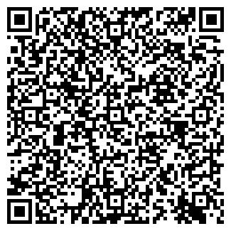 QR-код с контактной информацией организации САНИДЕНТ